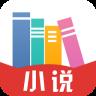 小说阅读书城