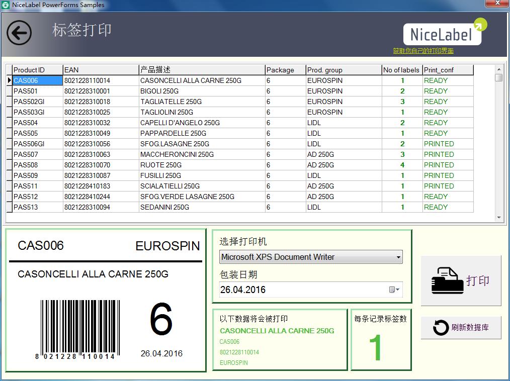 NiceLabel条码标签设计必赢亚洲bwin988net(设计器旗舰版)