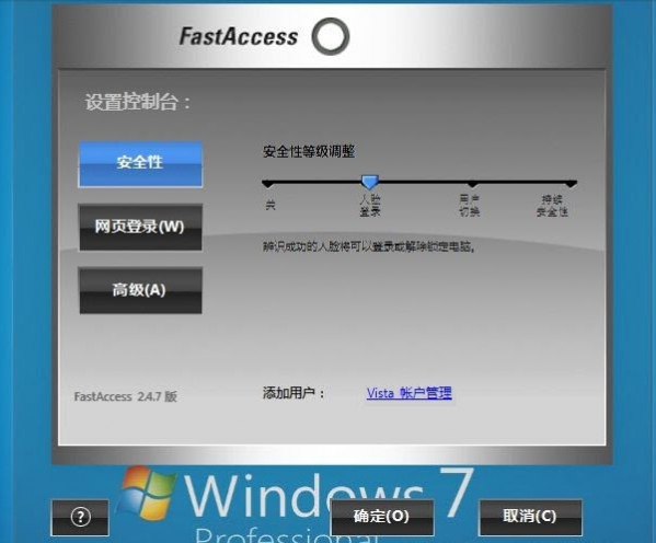 FastAccess