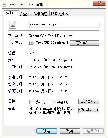 WebStorm汉化包