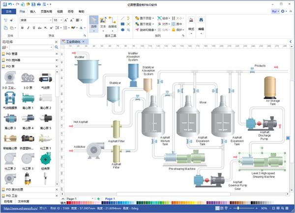 亿图管道绘制P&ID软件