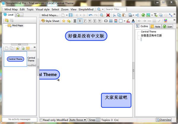 simplemind思维导图软件