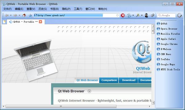 QtWeb浏览器