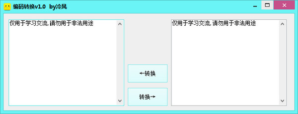 FD编码转换器