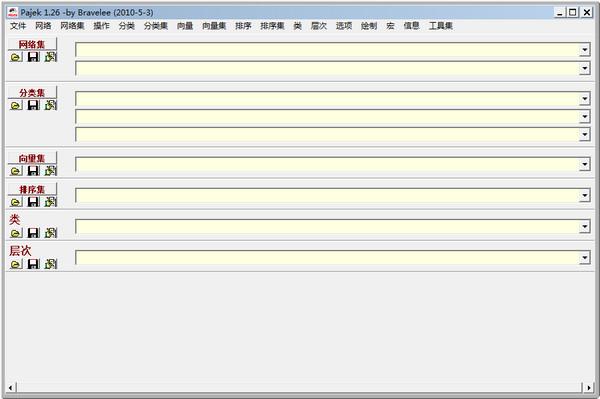 网络分析软件pajek