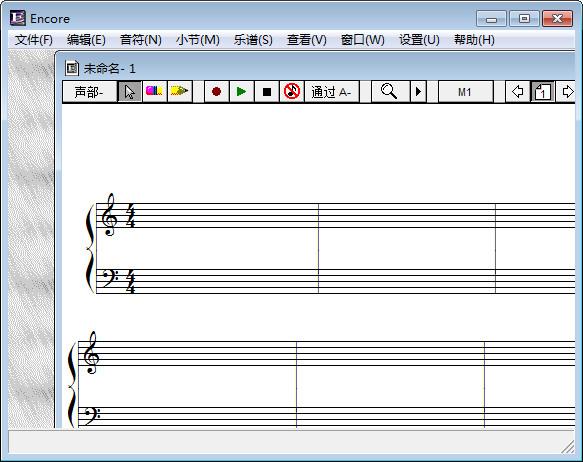 encore乐谱编辑软件