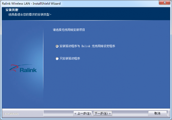 卡王KW-3006N无线网卡驱动