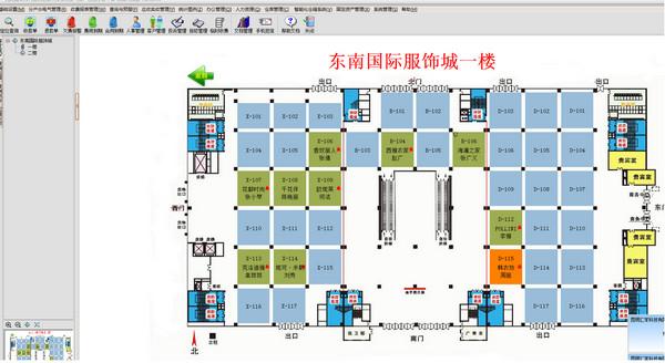 物管王物业管理软件