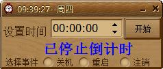 吾爱倒计时必赢亚洲bwin988net