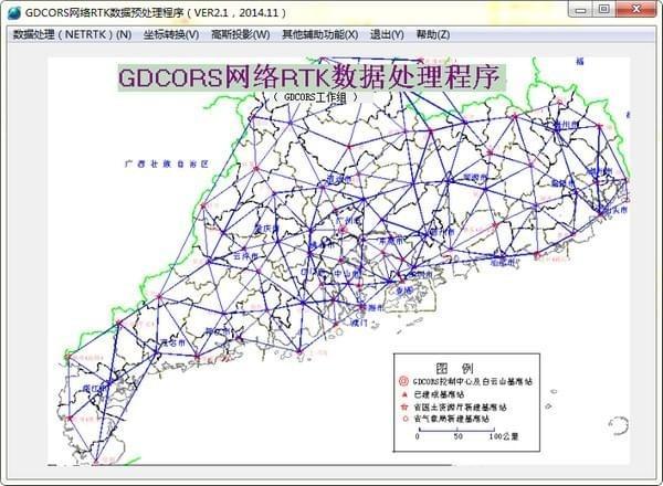 GDCORS网络RTK数据预处理程序
