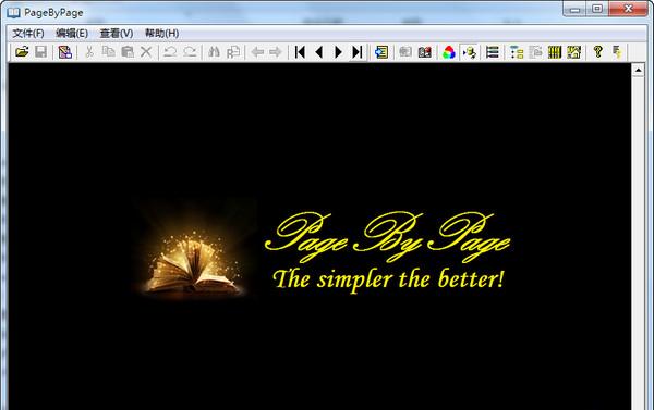 小说编辑阅读器(PageByPage)