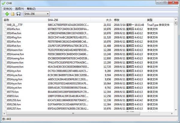 CHK文件校验工具