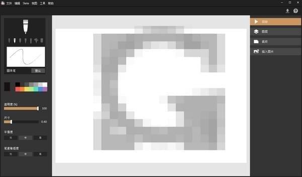iskn slate手绘板软件Imagink