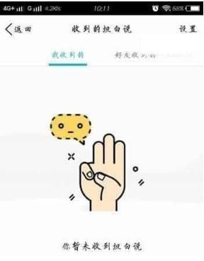 QQ坦白说查询bwin必赢亚洲手机登陆