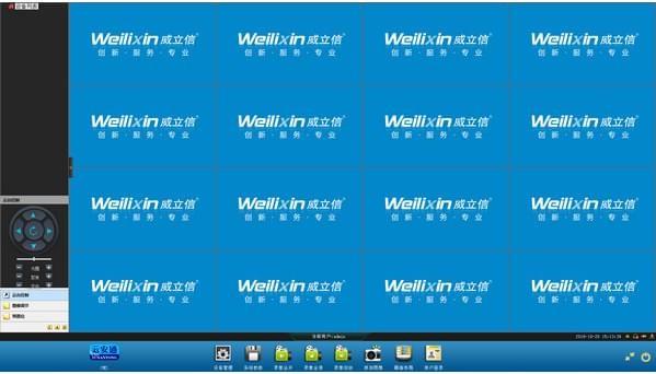 威立信高清监控必赢亚洲bwin988net