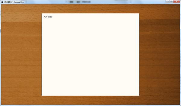 写作软件(FocusWriter)