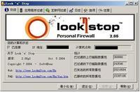 Look n Stop Firewall