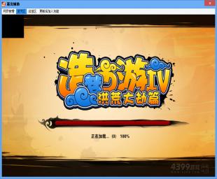 造梦西游4墨龙辅助测试版 1.0