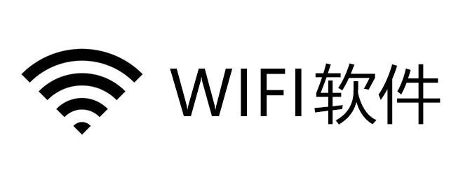 WIFI必赢亚洲bwin988net
