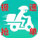 美团骑手自动抢单工具