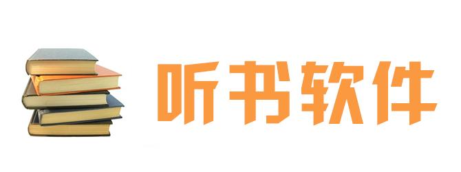 听书必赢亚洲bwin988net