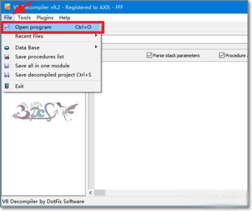dll文件怎么编辑 dll文件用什么软件打开图片