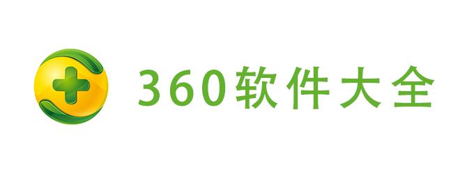 360必赢亚洲bwin988net大全