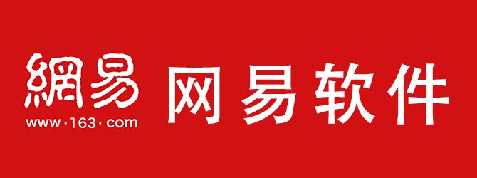 网易必赢亚洲bwin988net