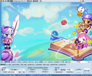 洛克王国悟空神辅辅助最新版 2.0