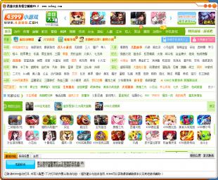 西游灭妖传悟空辅助 无敌秒杀版 0.2