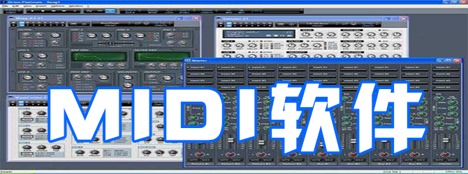 MIDI必赢亚洲bwin988net