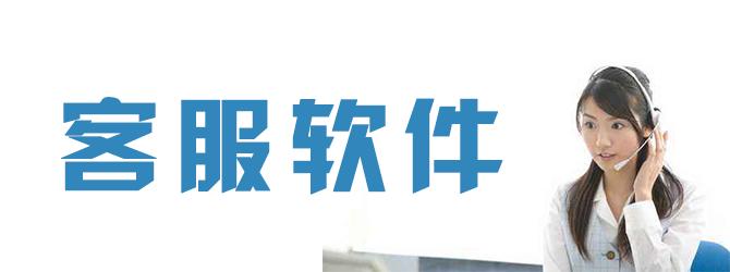 客服必赢亚洲bwin988net