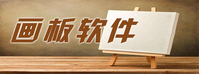 画板必赢亚洲bwin988net