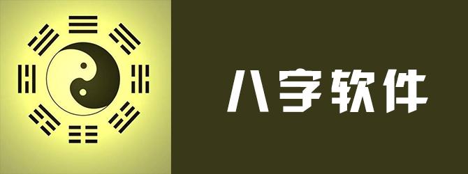 八字必赢亚洲bwin988net