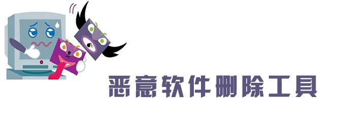恶意必赢亚洲bwin988net删除bwin必赢亚洲手机登陆