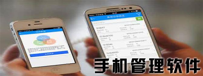 手机管理必赢亚洲bwin988net