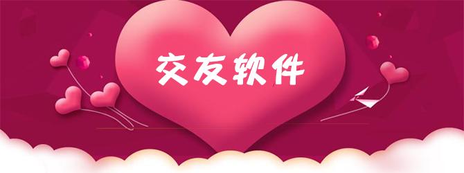 交友必赢亚洲bwin988net