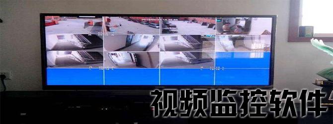 视频监控必赢亚洲bwin988net
