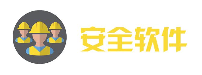 安全必赢亚洲bwin988net