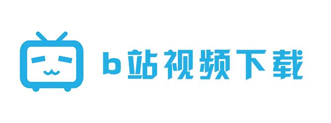 bilibili视频下载bwin必赢亚洲手机登陆