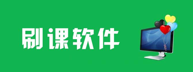 刷课必赢亚洲bwin988net