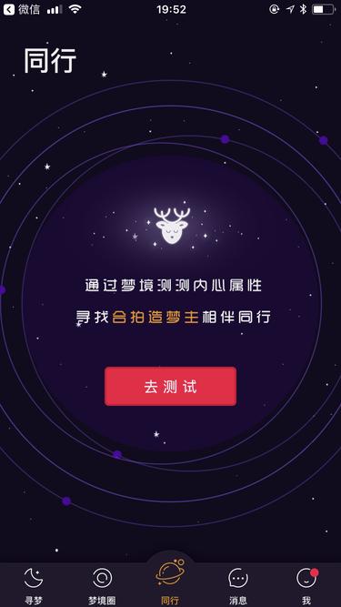 ogimg_图3.PNG