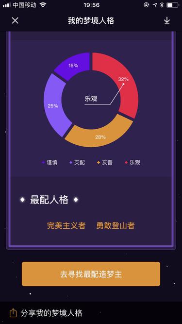 ogimg_图5.PNG