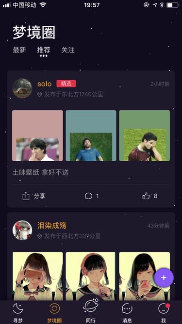 ogimg_图8.PNG