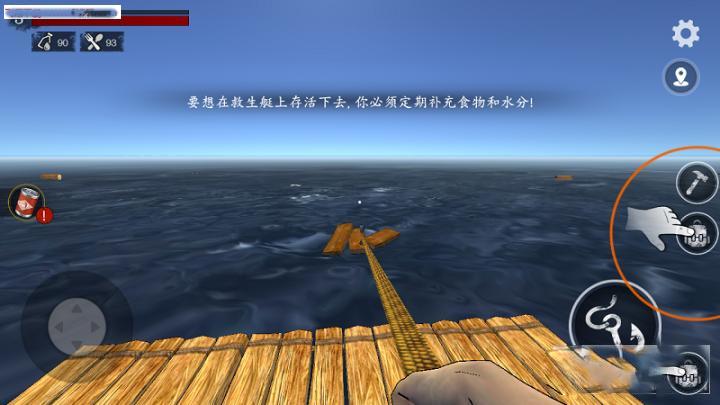 木筏求生绝地生存新手攻略