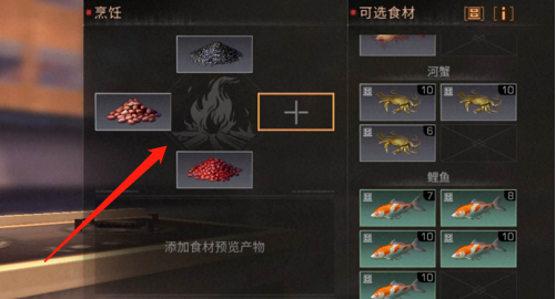 1550410729(1).png