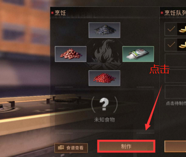 1550410751(1).png