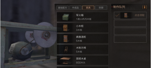 1551875461(1).png