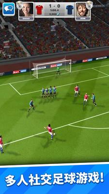足球游戏哪个好玩 手机上最好玩的十款足球游戏推荐_图片2