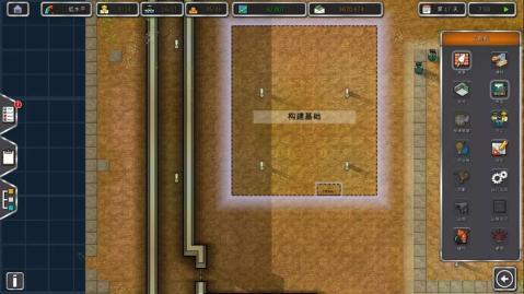 1建造监狱.jpg